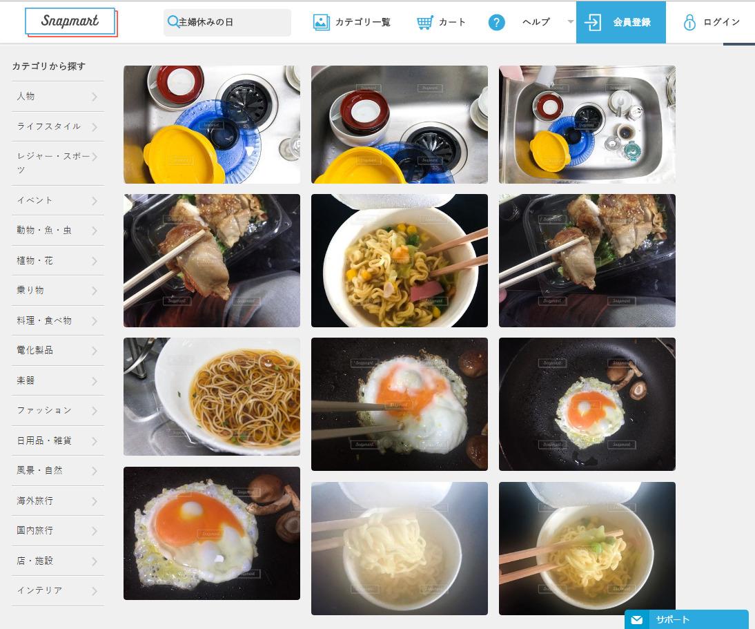 「放置された洗い物」「まずそうな食事」写真素材どうぞw本日5月25日は「主婦休みの日」