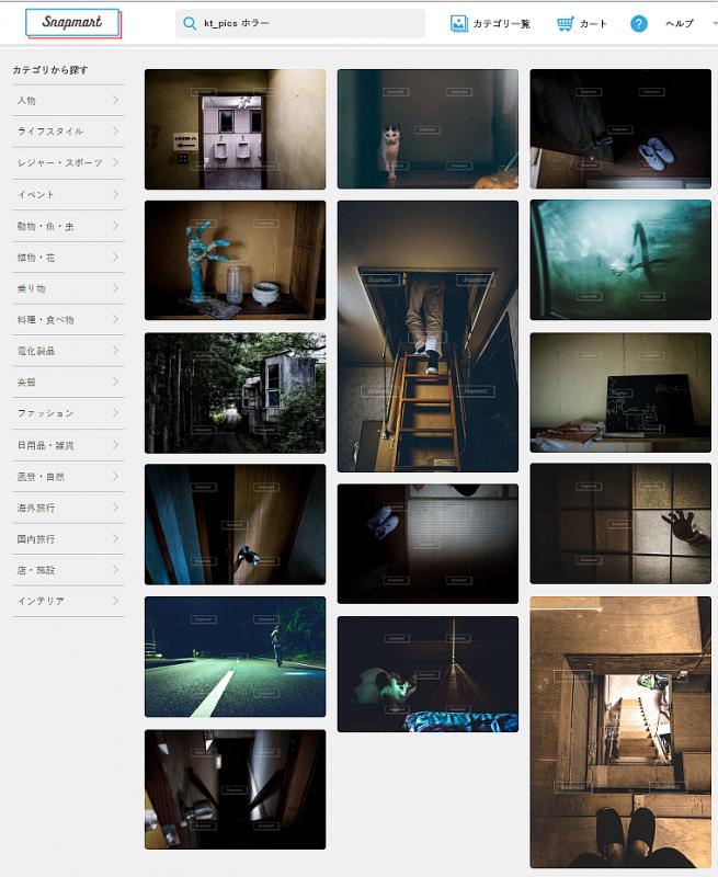 ホラー、ダーク写真素材をSnapmart(スナップマート)にアップしました!肝試し、都市伝説、心霊現象、怪談などのアイキャッチ、イメージ画像にどうぞ