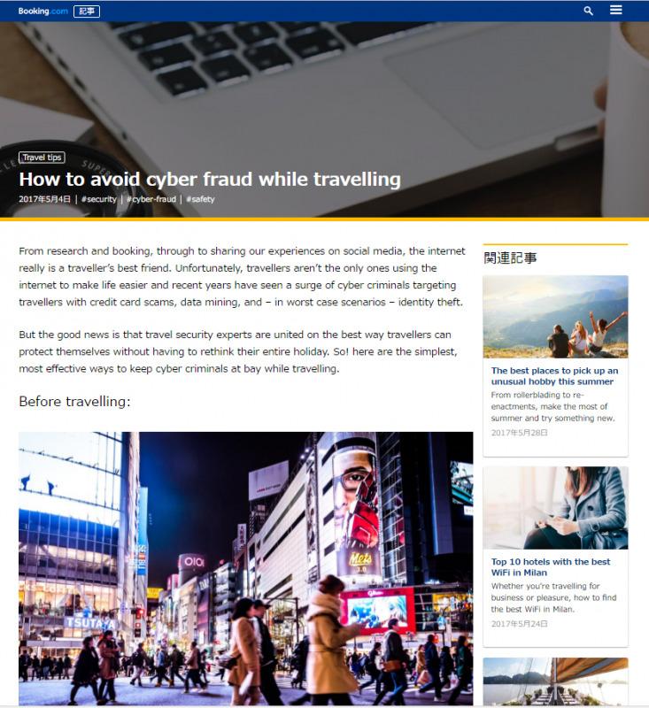 渋谷スクランブル交差点の写真をご購入、Booking.comでご使用頂きました!My sold photograph on EyeEm Market was used by Booking.com!