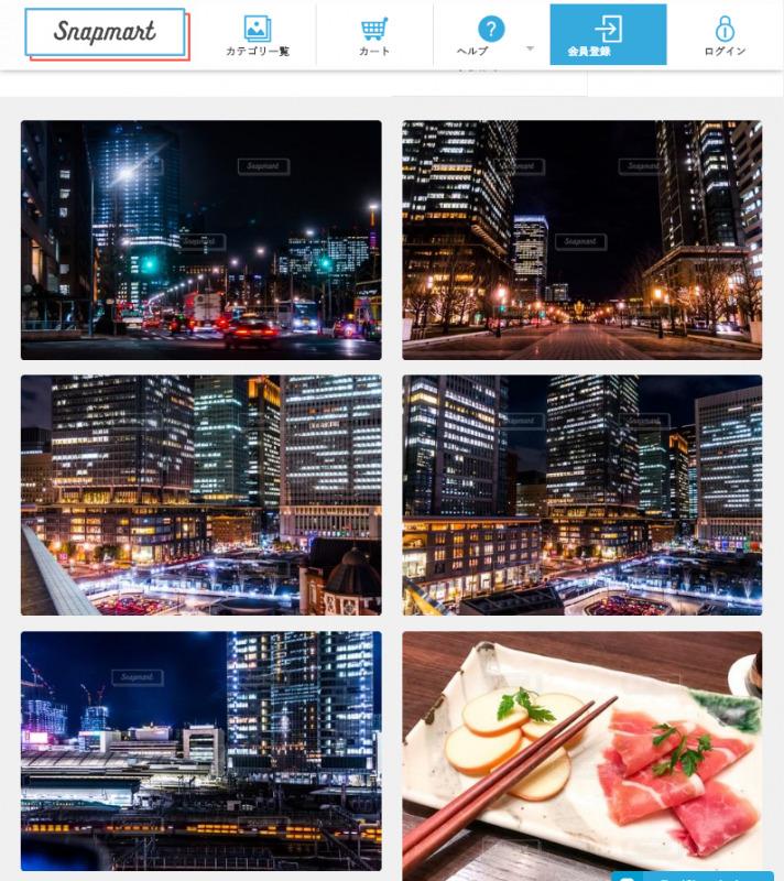 スナップマートに夜のオフィス街・ビジネスイメージ写真素材を追加!ブログアイキャッチなどにどうぞ Snapmart新着情報