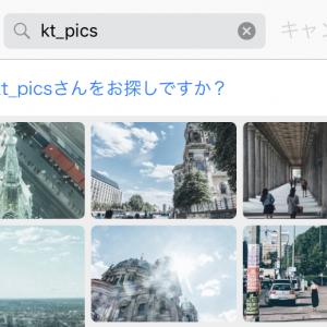 Snapmartアプリ版で「自分のIDを検索しても表示されない・・・」の解決方法とは?スナップマートがちょっと便利になる小ネタ・裏技・活用法