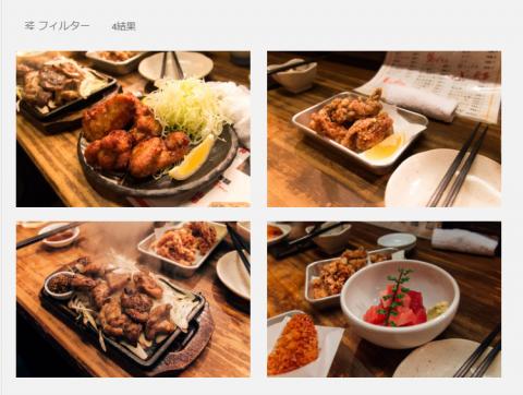 Adobe Stock(Fotolia)でからあげ写真売れました!唐揚げ、焼鳥、居酒屋写真よく売れる