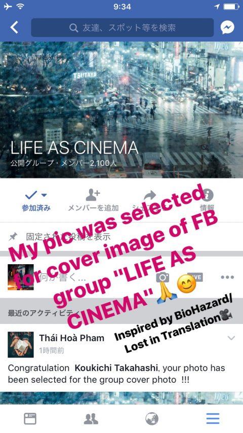 """雨の渋谷スクランブル交差点の写真がFACBOOKグループ「LIFE AS CINEMA」でカバーイメージに選ばれました!My pic was selected for cover image of Facebook group """"LIFE AS CINEMA"""""""