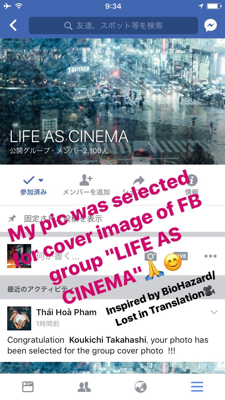 """雨の渋谷スクランブル交差点の写真がFACBOOKグループ「LIFE AS CINEMA」でグループカバーに選ばれました!My pic was selected for cover image of Facebook group """"LIFE AS CINEMA"""""""