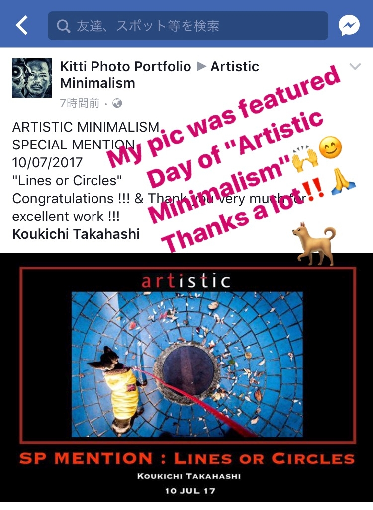 "Facebookグループ「Artistic Minimalism」でフューチャーされました!My pic was featured Facebook group ""Artistic Minimalism""!Thanks!!"