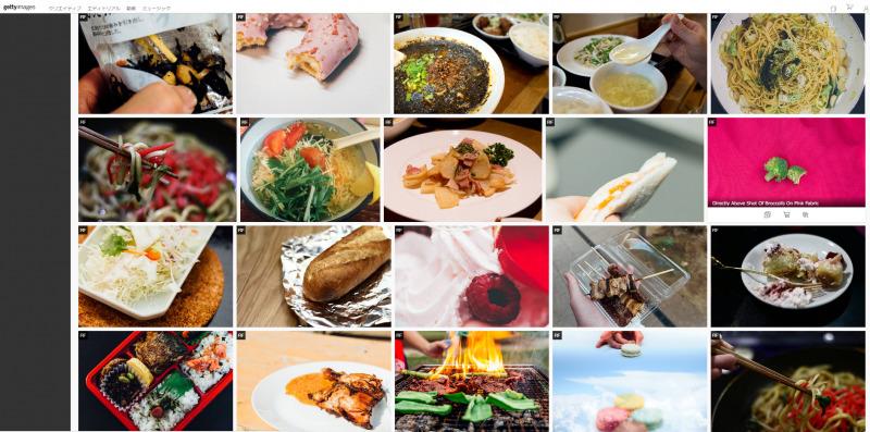 カップラーメンの写真をEyeEm×Gettyimagesでご購入、アイキャッチとして entrepreneur.com / mymagic.my で使用して頂きました!My instant ramen pic was used for eyecatch image of article on entrepreneur.com!