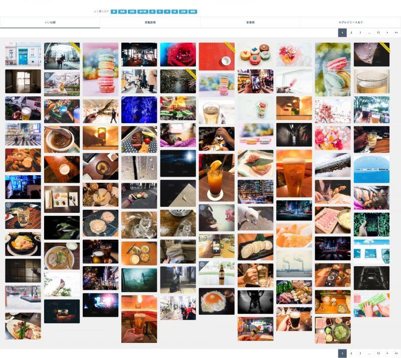 kt_picsさんのポートフォリオ - Snapmart(スナップマー_ - https___snapmart.jp_portfolios_kt_pics