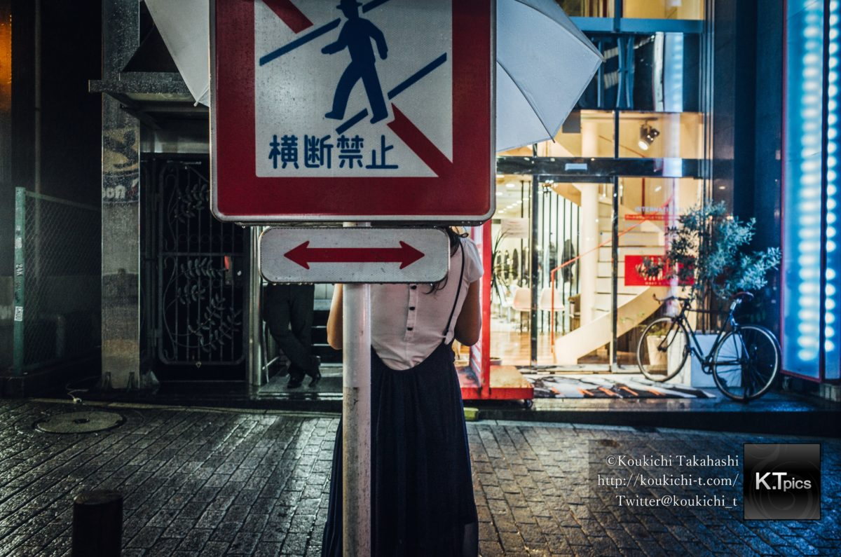 もしソール・ライターが渋谷を写真撮影したら。「ソール・ライターに魅せられて。」Inspired by Saul Leiter - Shooted by Koukichi Takahashi at ShibuyaRX001797