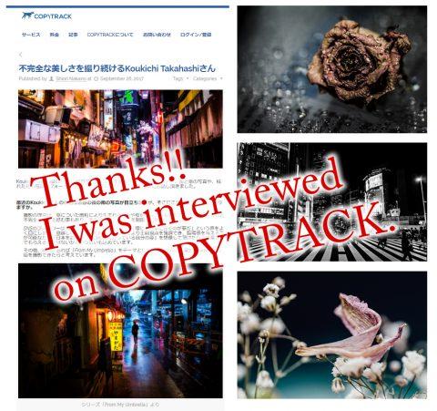 写真画像盗難不正使用料金回収代行、法的措置代行サービス コピートラックCOPYTRACKでインタビューを掲載して頂きました!画像不正使用サイトからの料金回収についてなど.jpg