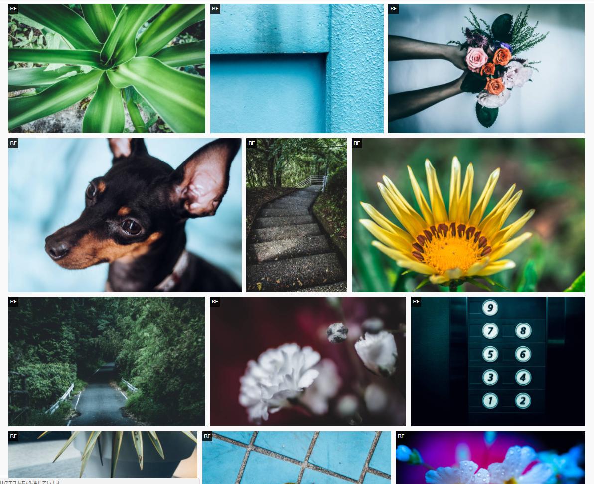 EyeEmプレミアムコレクション x ゲッティイメージズに7枚追加!Getty Imagesで7枚写真販売開始