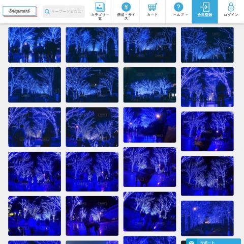 """I added stock photos """"Blue Grotto SHIBUYA"""" to Snapmart!Christmas illumination """"Blue Grotto SHIBUYA 2017"""