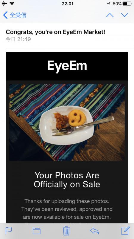 そう言えばEyeEm プレミアムコレクション追加時のメール変わったね