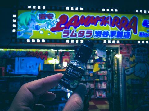 渋谷徘徊VAPEリキッド探索