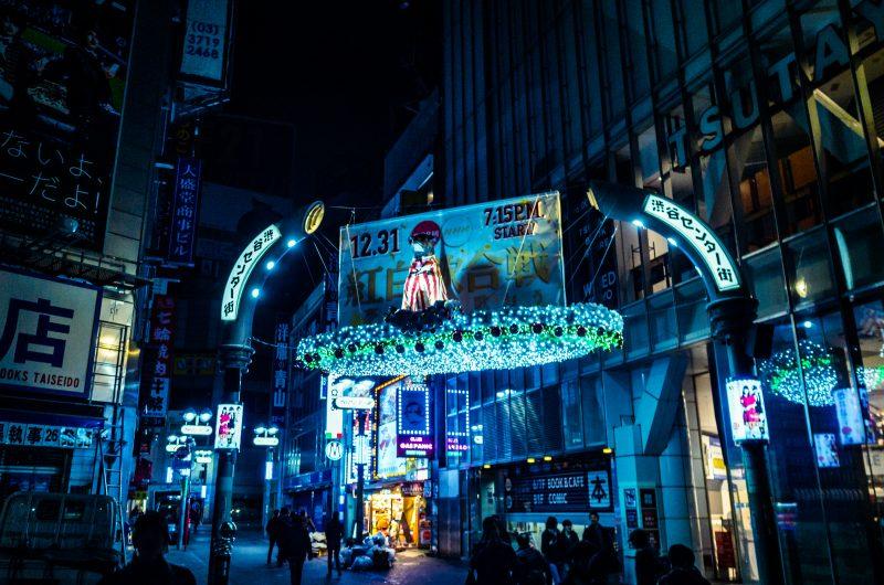 Year-end feeling such as a signboard in Shibuya. Hachiko appeared in arcade of Shibuya center-gai. before 6 o'clock in Shibuya scramble crossing
