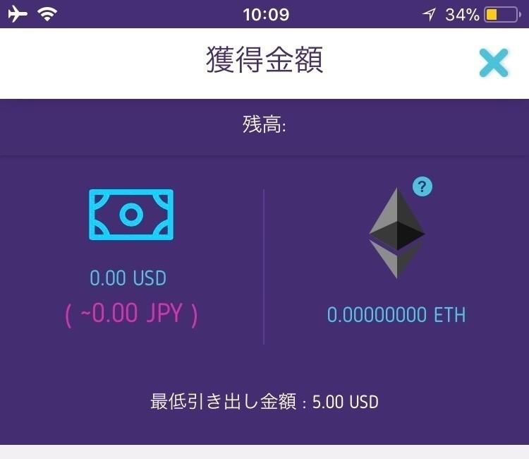 報酬が$ETHイーサリアムで貰えるインフルエンサーマーケティングアプリIndahashがHitBTCに上場予定。でもアプリユーザ視点で見るとなんか大丈夫なのかこれ…な件