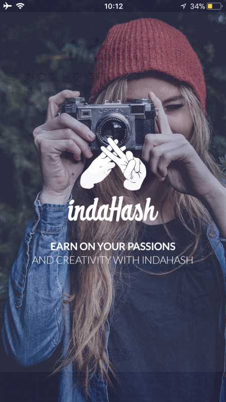 Influencer marketing App:INDAHASH   $IDH will be listed HitBTC. and I registered to INDAHASH as Instagramer in 2017.but…