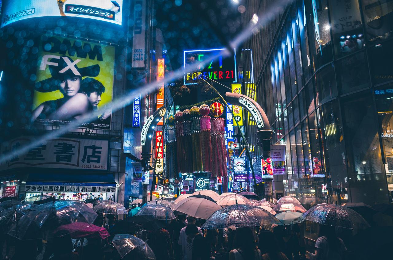 ブレードランナーなのか?ブレードランナーじゃないのか?東京のストリート写真を Bladerunnerrealworldインスタ垢にフィーチャーして頂きました!