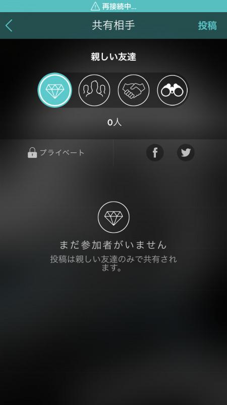 インスタ映えに終止符?VEROの新規登録ユーザー急増中!アプリ/マーケティング情報。海外SNS VERO