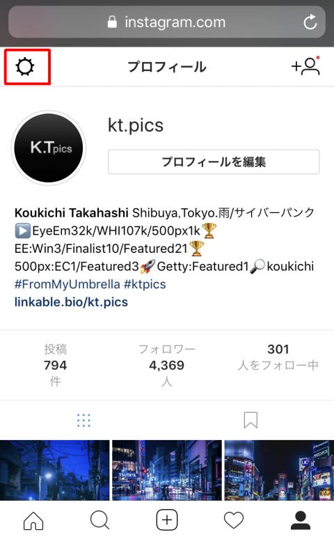 インスタグラム データダウンロード(バックアップ/エクスポート?)機能提供開始!写真、コメント、プロフィール情報をDL取得。Instagram最新情報