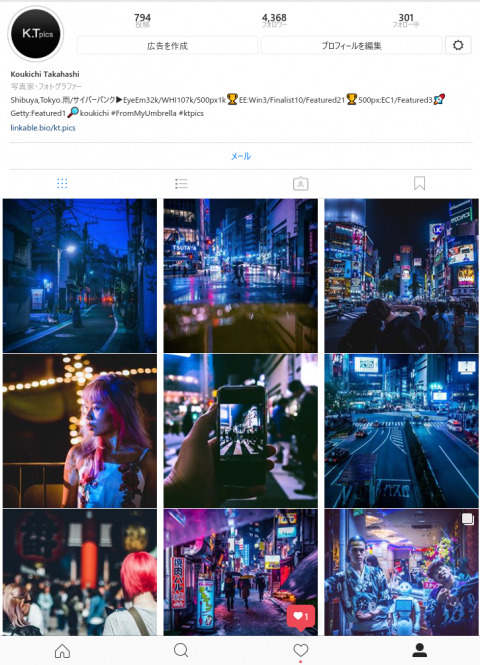 Instagram launches new features Data Download!We can backup photos/comments/information of bio from Instagram.Social media/Apps latest news