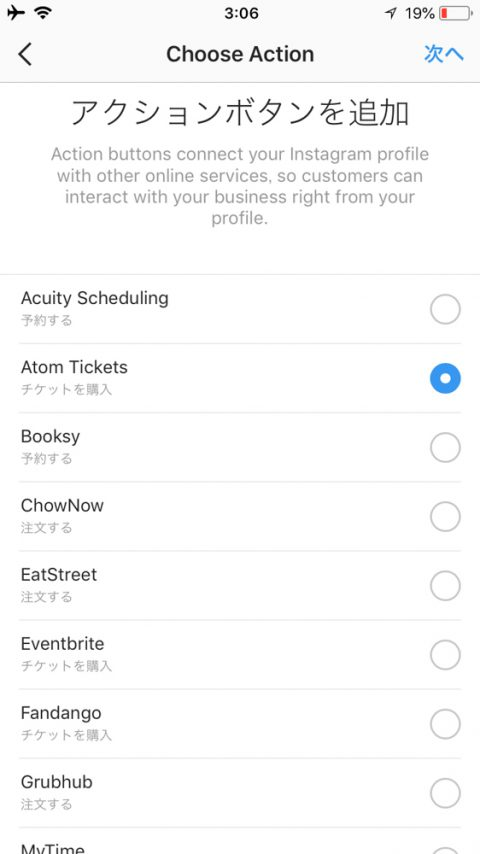"Instagram launches new features ""Payments"" and ""action buttons(Call-to-action)"".Apps/Social media latest news"