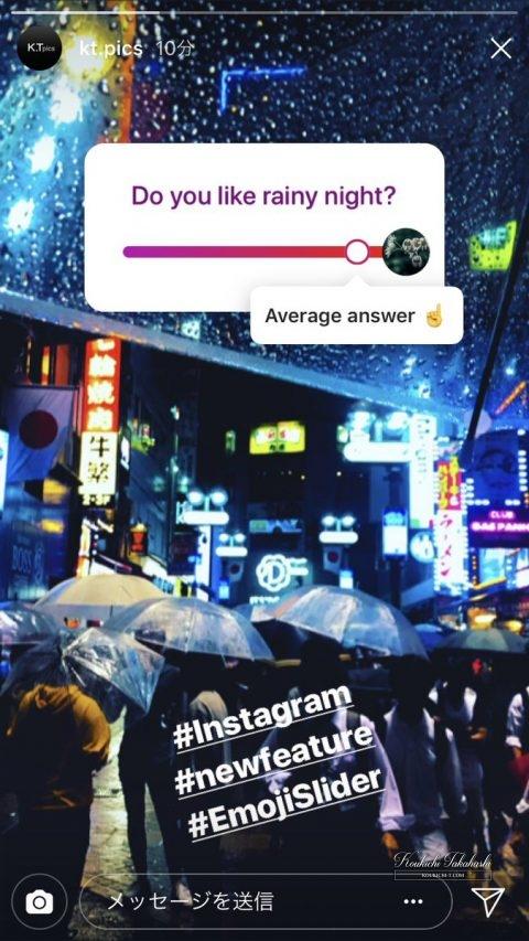 インスタグラム 絵文字スライダーのアンケート新機能がストーリーズに登場!質問文に対し絵文字をスライドさせ回答、投票、平均値を表示。Instagram emoji sliders アプリ/SNS最新情報