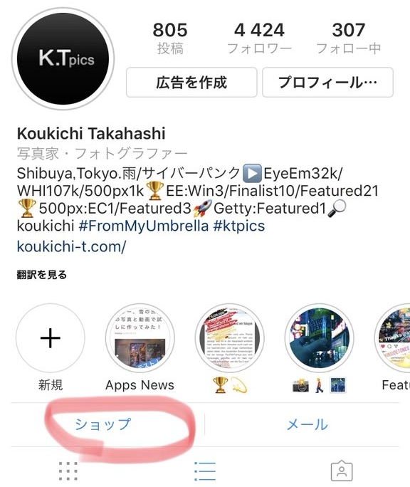 "My Instagram account passed screening of ""Shop Now""!Instagram latest news 2018"