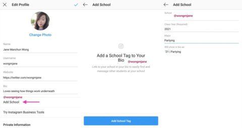 インスタグラム 大学名卒業年などプロフィールに表示する「スクールタグ」をテスト中!。学校の生徒を簡単に見つける&メッセージ送信など。Instagram新機能最新情報2018