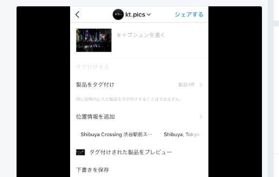 """My Instagram account passed screening of """"Shop Now""""!Instagram latest news 2018"""