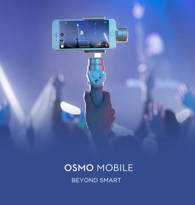 Youtube、IGTVチャンネル配信動画に最適!DJI OSmo Mobile