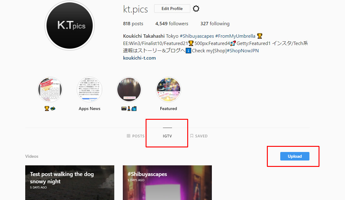 IGTV パソコンから投稿可能に?!ブラウザアクセス時にIGTVタブ出現!InstagramIGTV新機能・最新情報2018