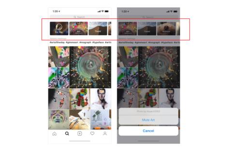 Instagram検索タブにカテゴリ表示機能追加!カテゴリごとの投稿がスワイプで一覧表示可能に!インスタグラム新機能アップデート最新情報2018