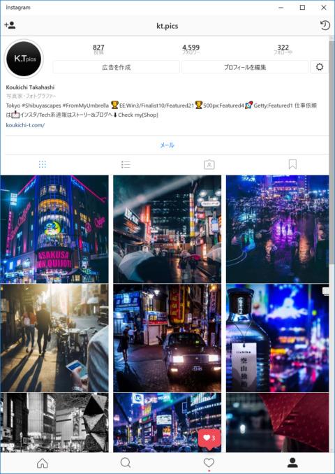 インスタグラム オンライン中、ログイン時間がバレる緑の丸の消し方、非表示にする方法。InstagramQ&A 2019- 新機能/最新情報2018