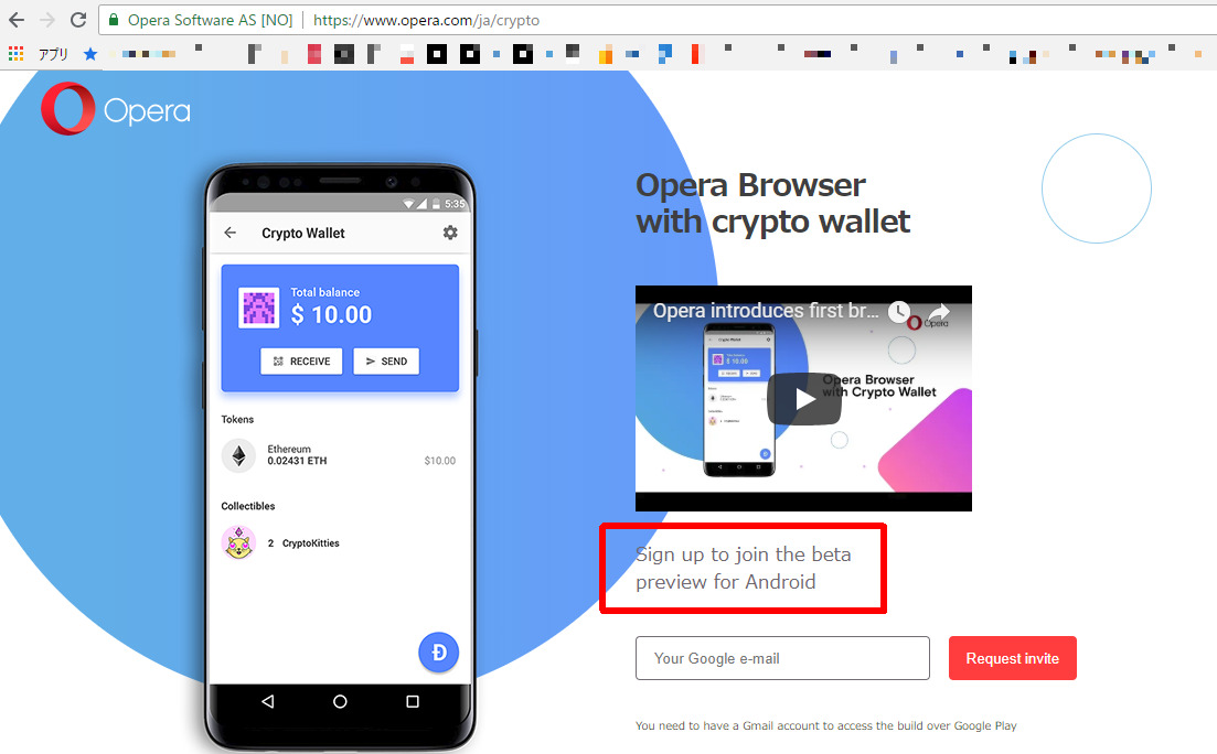Opera mobile browser will be launches Crypto Wallet!CryptocurrencyBlockchain latest news