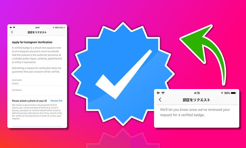 "Instagram announces new feature ""Request for a Verified Badge""!Instagram new feature / updates latest news 2018"