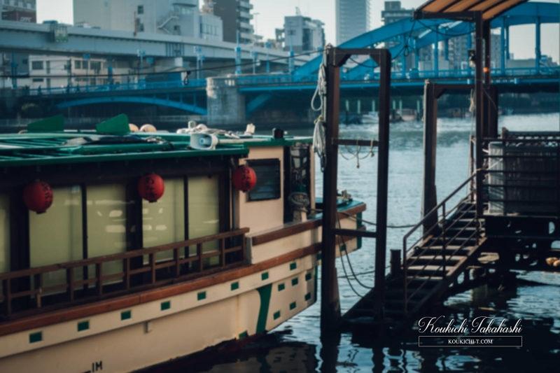 Adobe Lightroomフィルム風ヴィンテージ風レタッチ現像事例・サンプル・作例 渋谷のフォトグラファー 隅田川とボート