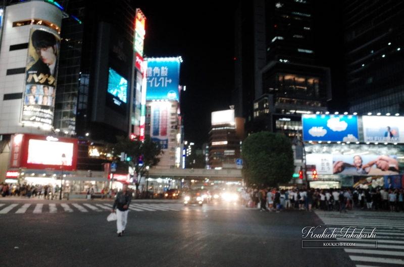 RICOH GR 作例 ポジフィルム調 エフェクト フォトグラファー 渋谷スクランブル交差点
