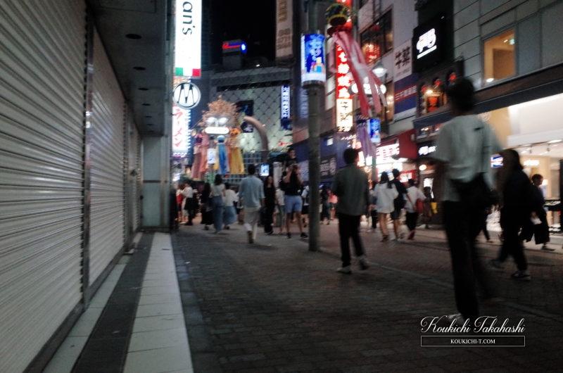 RICOH GR 作例 ポジフィルム調 エフェクト フォトグラファー