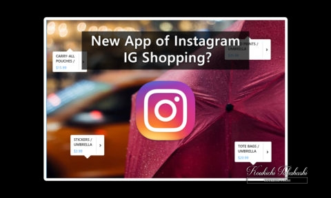 "Instagram is building new app ""IG Shopping"" for Instagram Shopping(ShopNow)?!Instagram latest news 2018"