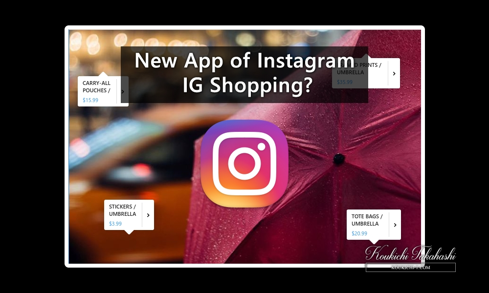 """Instagram is building new app """"IG Shopping"""" for Instagram Shopping(ShopNow)?!Instagram latest news 2018"""