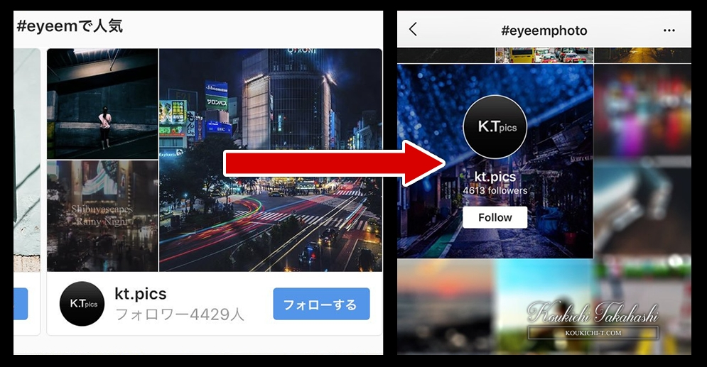 """Instagram is testing new design of """"Recommend Users"""" as Popular users at hashtag feeds.Instagram updates/changes latest news 2018"""