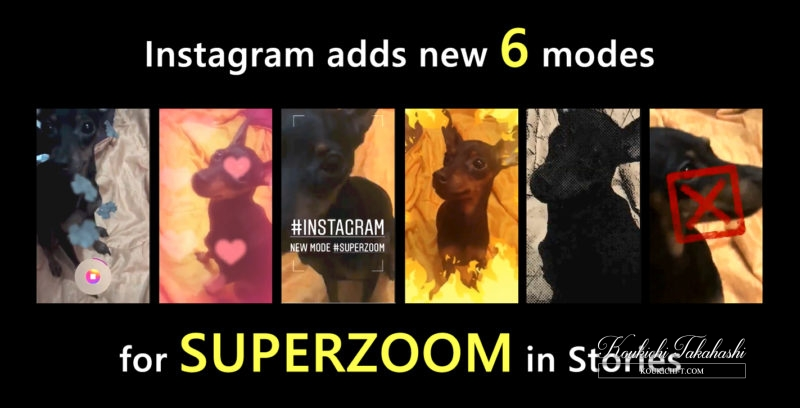 "Instagram adds new 6 modes of ""Superzoom"" at Stories!Instagram story new feature/updates/changes breaking news 2018"