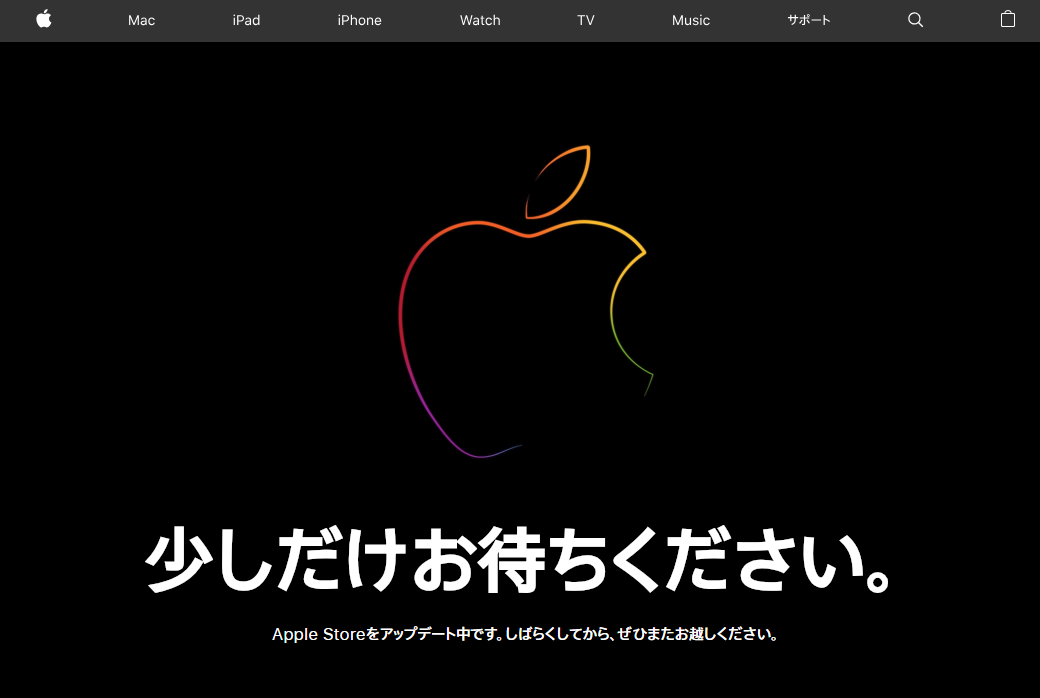"""Apple online store enters maintenance! Will a new iPhone """"iPhone XR/iPHone Xs/iPhone XS Max """"be announced?Apple new iPhone latest news 2018"""