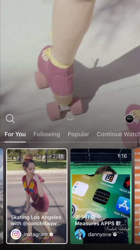 Instagram is testing move to next post by tap.Instagram new feature/updates/changes 2018 latest news