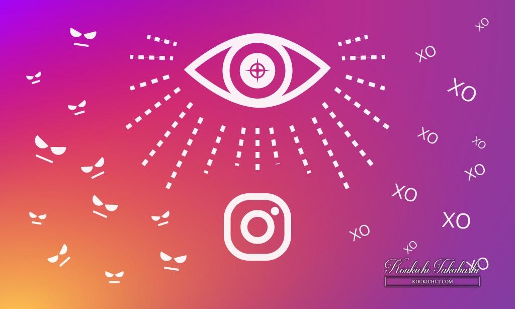 インスタグラム いじめや嫌がらせ行為を防ぐための新機能を導入!Instagram新機能アップデート最新情報2018