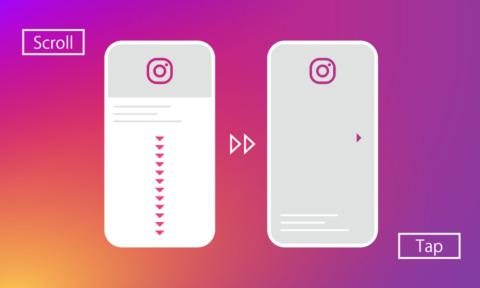 インスタグラム スクロール終了?ストーリーみたいにタップで次の投稿表示をテスト中!Instagram新機能/アップデート 2018 最新情報
