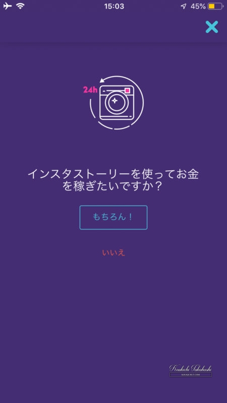 "Indahash rolling out ""connect Instagram stories""!You can earn videos on your Instagram stories!Indahash/Instagram new feature latest news 2018"