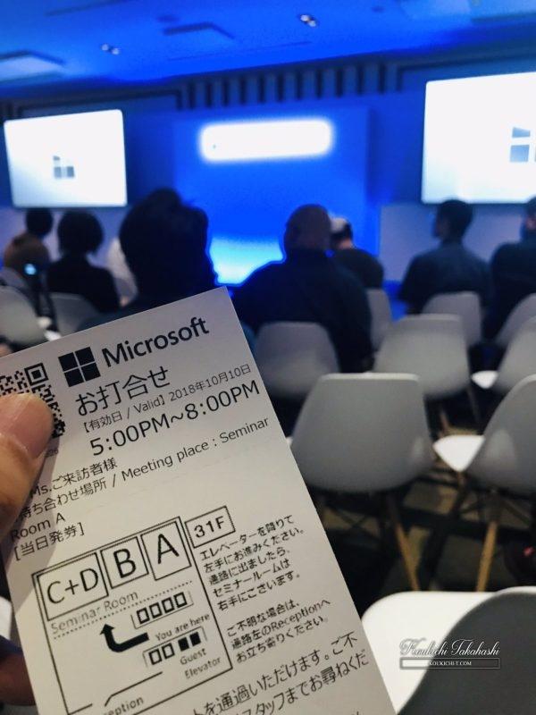 Surface Studio 2モニター当選!間もなく1カ月間モニター開始、実機レビュー予定なのでチェックを!Microsoft Surfaceアンバサダー/製品レビュー2019
