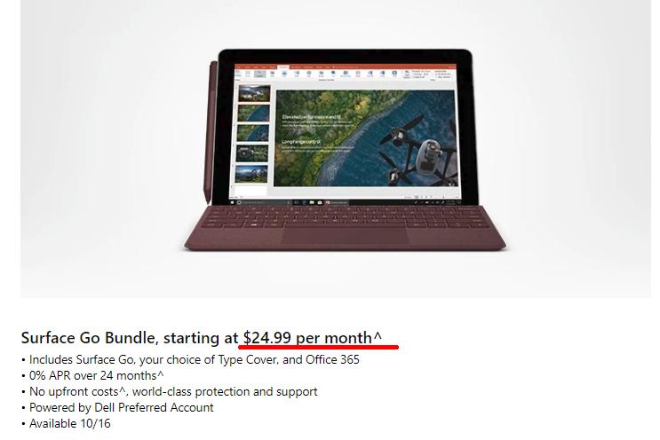 マイクロソフト Surface購入プラン「All Access Access」発表!Office 365とSurfaceセットで月額支払い。MicrosoftSurface最新情報2018