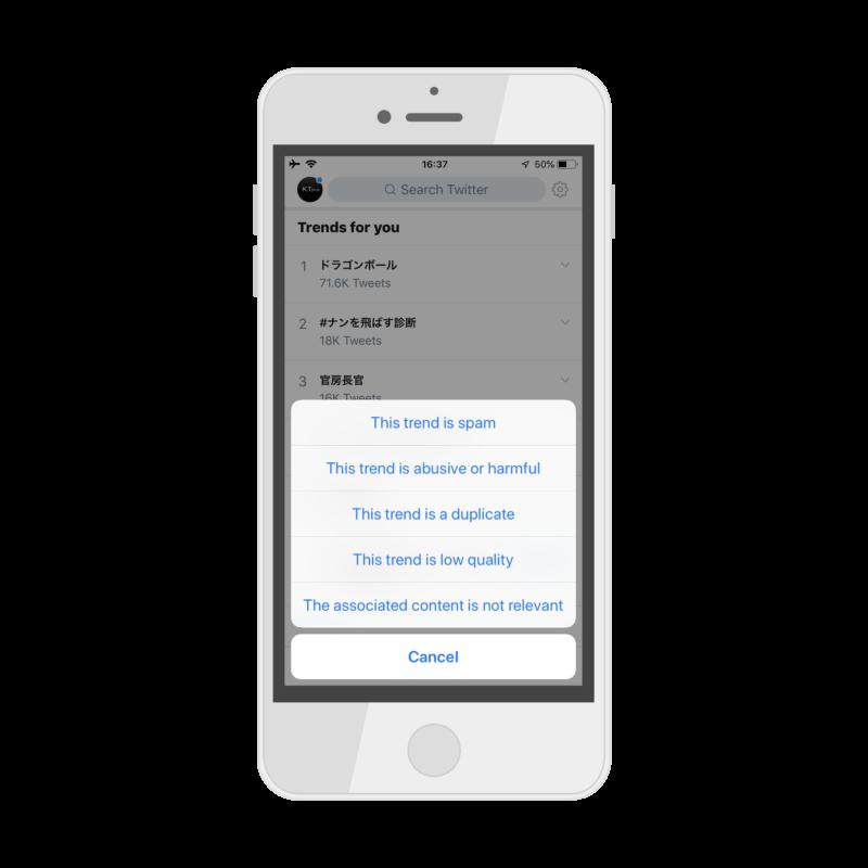 Twitter「トレンドをスパム通報」追加!5種類の項目から選んで違反報告可能に!Twitter新機能/アップデート最新ニュース速報2018